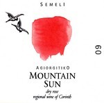 2009 Semeli Mountain Sun Rose – Greek Wine with a Punch