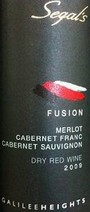 2009 Segal's Fusion Dry Red Wine